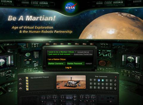 The Mutating Mars Hoax (Control panel, 550px)