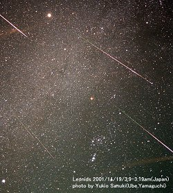 Image result for Meteor Showers Nasa
