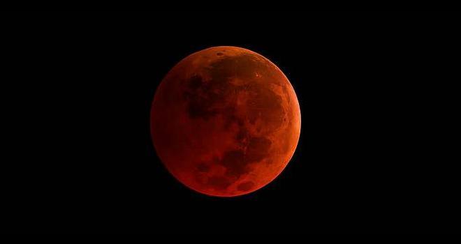 Photo of blood moon