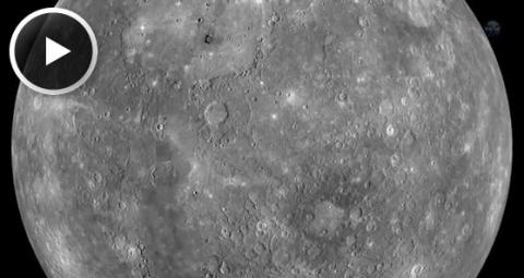 See Mercury at Sunset (splash)