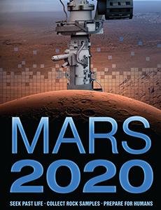 Mars 2020 Exhibit Banner