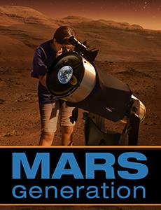 Mars Generation Exhibit Banner