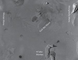 Mountains on Io