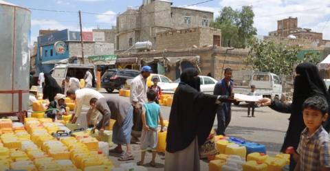 Photo of people in Yemen