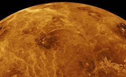 photo of planet Venus