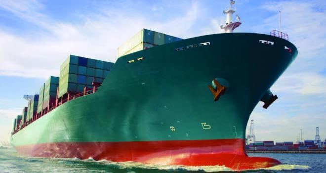 Photo of ship at sea