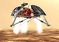 Mars landing site