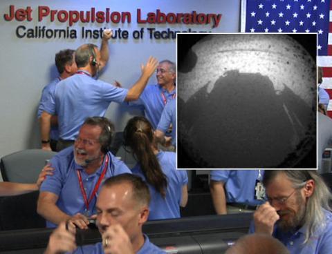 Mars Landing (splash)