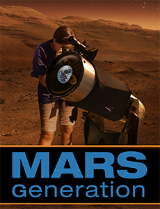 Mars Generation Exhibit Banner